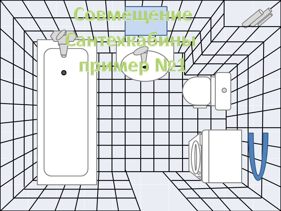 Схемы ремонта ванной комнаты